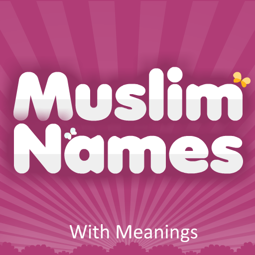 Muslim Boys Names Starting With Y
